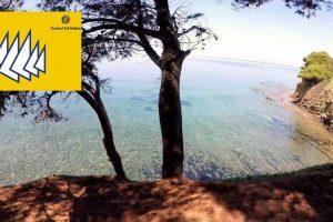 La costa del Cilento – prima parte (video 360)