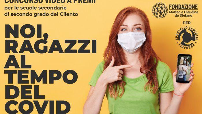 """Agropoli, concorso video a premi: """"Noi, ragazzi al tempo del Covid"""""""