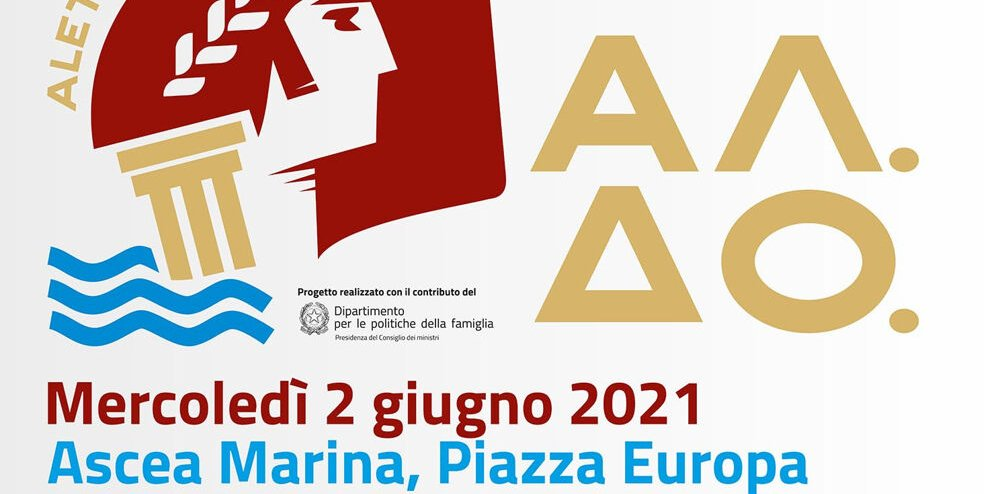 "Ascea, progetto ""Alétheia e Doxa"" – tra gli ospiti Erri De Luca (2 giugno 2021)"