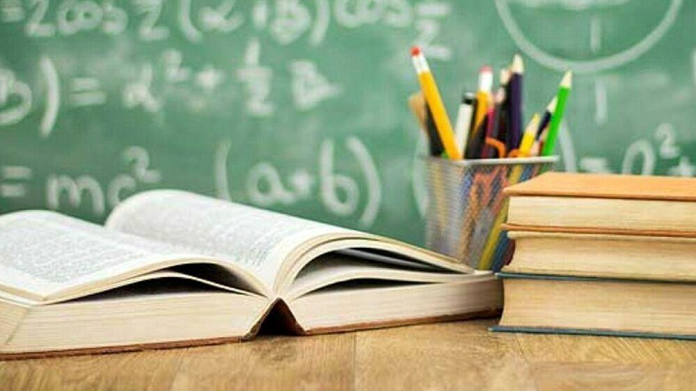 libri scuola 2 - Sanza, contributi per libri di testo: le info